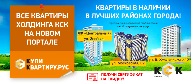Иваново жби завод столбы железобетонные для панелей